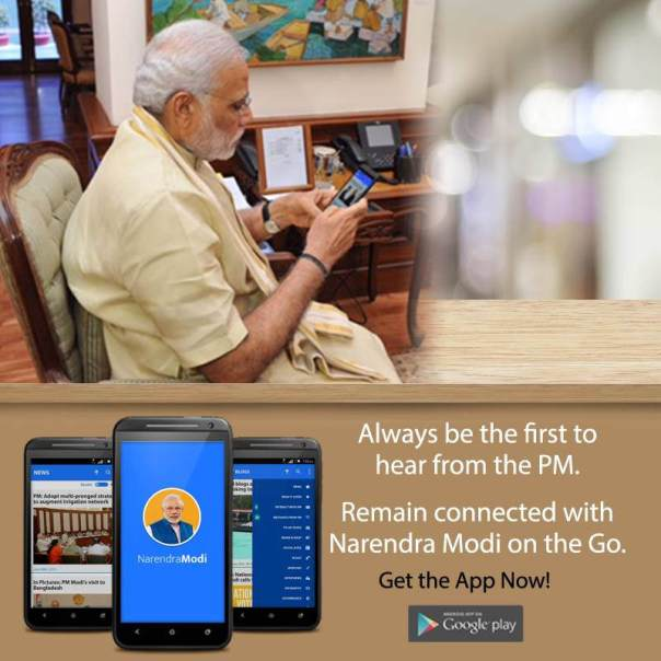 Official_Mobile_App_of_Prime_Minister_Narendra_Modi_launched